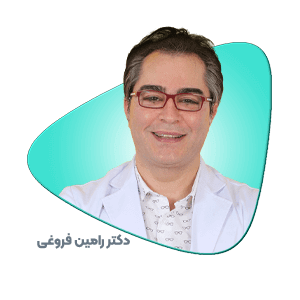 دکتر فروغی لمنو کلینیک